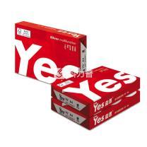 益思 YES (红)复印纸 A4 70g  500张/包 5包/箱