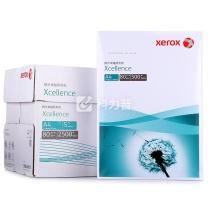 富士施乐 FUJI XEROX 卓越商务复印纸 A4 80g  500张/包 5包/箱 (中信银行专用)
