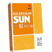 金太阳 (橙)高白高克重复印纸 A4 80g  500张/包 5包/箱 (仅限上海)