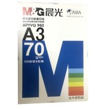 晨光 M&G 复印纸 A3  APYVQ960+A3+70g