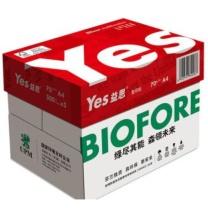 益思 YES 打印纸 A4 70G (白色) 500张/包 8包装 红色包装