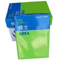 雅文 ARIA 复印纸 A5 70g 500张/包