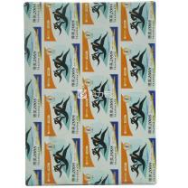 传美 TRANSMATE 2008 复印纸 A5 80g  500张/包
