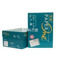 绿百旺 复印纸 B4 70g  500张/包 4包/箱
