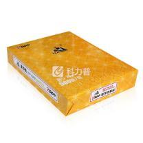 高峰 复印纸 B5 70g  500张/包 8包/箱