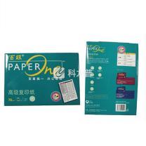 绿百旺 复印纸 B5 70g  500张/包 8包/箱