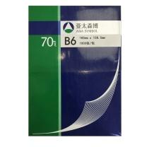 亚太森博 ASIA SYMBOL 复印纸 B5 70g 500张/包