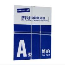 博韵 复印纸 8K  70g 500张/包 4包/箱