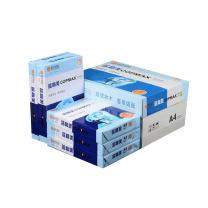 蓝高美 复印纸 16K规格 70G