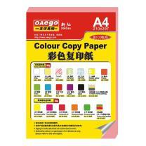 文仪易购 OAEGO 彩色复印纸 A4 80g (浅蓝色) 100张/包