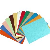 奥蒂斯 AODISI 皮纹纸 A4-160g (天蓝色) 100张/包