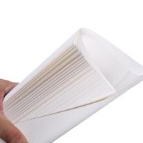 元浩 yuanhao 白卡纸 4K 180g  20张/包