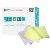 科力普 COLIPU 电脑打印纸 双拼120mm*280mm 无等分 2联 无压线 (白色) 1000页/箱