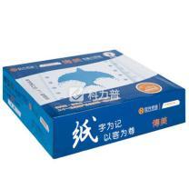 传美 TRANSMATE 电脑打印纸 381-3 132列 无等分 3联 带压线 (白色) 1200页/箱 (5箱起订)