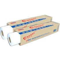 金丝雀 工程复印纸 (3寸管芯) A0 880mm*150m 80g  (能建链接)