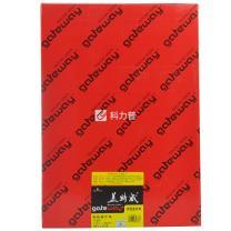 盖特威 gateway 天然描图纸(硫酸纸/制版转印纸) A3 73g 420mm*297mm  250张/包 2包/盒 (非质量问题不退换)