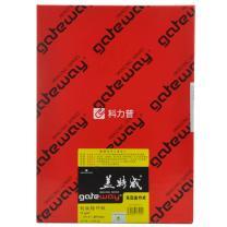 盖特威 gateway 天然描图纸(硫酸纸/制版转印纸) A4 73g 210mm*297mm  250张/包 2包/盒 (非质量问题不退换)