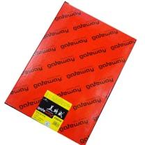 盖特威 gateway 天然描图纸(硫酸纸/制版转印纸) A4 93g 210mm*297mm  250张/包 2包/盒 (非质量问题不退换)