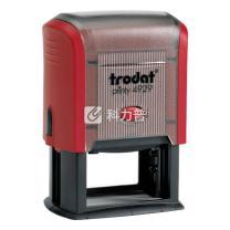 卓达 trodat 办公定制印章 4929 50*30mm  (下单前请与客服沟通您的定制信息)