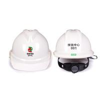 梅思安 MSA 定制安全帽含后面编码(DZ)  国电投链接(50顶起订)