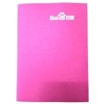 国产 定制工作效率本(DZ) 尺寸A4 内页印刷 封面特种纸烫金  50一包 200本/箱 DZ 百度链接