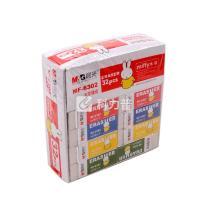 晨光 M&G 米菲方型四色橡皮 MF-6302 60*20*10mm  32块/盒