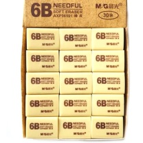 晨光 M&G 橡皮 AXP96591 (黄色)