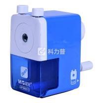晨光 M&G 削笔器 APS90613 (蓝色、粉色) 6个/盒 (颜色随机)