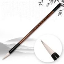 马利牌 中白云国画毛笔 G1310-2 (白色)