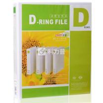 远生 Usign 加插封面文件夹 US-1530D A4 1.5寸3孔 (白色) 10个/箱