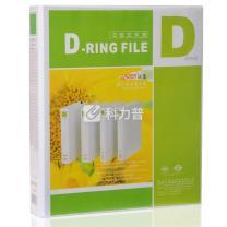 远生 Usign 加插封面文件夹 US-2020D A4 2寸2孔 (白色) 8个/箱