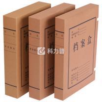 晨光 M&G 牛皮纸档案盒 APYRE22L A4 60mm  新旧款替换