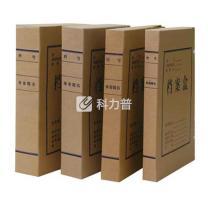 国产 牛皮纸档案盒 A4 20mm
