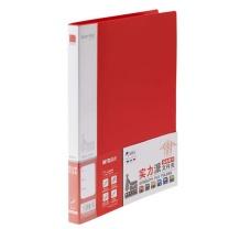 晨光 M&G 实力派单强力文件夹 ADM95091 A4 背款21mm (红色)