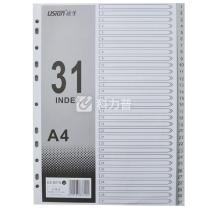 远生 Usign 胶质数字1-31分类索引 US-031A (灰色) 31页/套