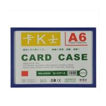 装得快 磁性硬胶套 JX-506 A6 (蓝色) 20个/包