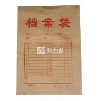 晨光 M&G 牛皮纸档案袋 ZB-25/APYRA15L A4 250G  50个/包 新旧款替换