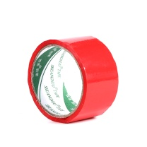 国产 红色警示胶带 48mm*15m (红色)