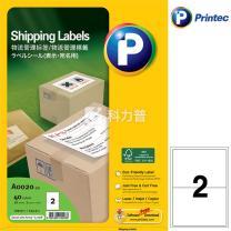 普林泰科 printec 物流管理打印标签 A0020-20 2分 199.9*143.5mm  20页/包