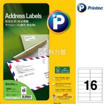 普林泰科 printec 地址打印标签 A0160-20 16分 99.1*33.9mm  20页/包