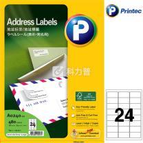 普林泰科 printec 地址打印标签 A0240-20 24分 64*33.9mm  20页/包