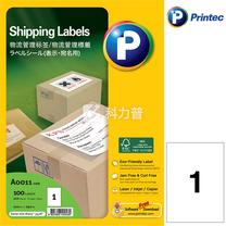 普林泰科 printec 物流管理打印标签 A0011-100 1分 210*297mm  100页/包