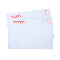 国产 中式白信封 DL 5号 220*110mm 80g