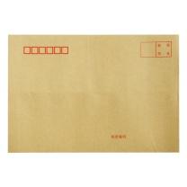 国产 中式牛皮信封 C5 7号 230*160mm 100g