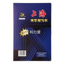 上海 薄形复写纸 212 双面 220mm*340mm (蓝色) 100张/盒