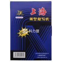 上海 薄形复写纸 274 双面 127.5mm*185mm (蓝色) 100张/盒