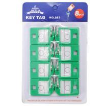 杰丽斯 钥匙牌 087 40*27mm (绿色) 8个/ 套