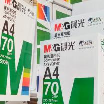 晨光 M&G 复印纸 A4 70g  500张/包 8包/箱 (邮储链接)