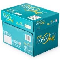 百旺 PAPER One 复印纸 绿色包装 A4 70g  500张/包 5包/箱