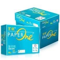 百旺 PAPER One 复印纸 绿色包装 A4 80g  500张/包 5包/箱